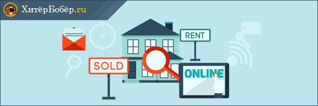 Как отдать недвижимость в доверительное управление