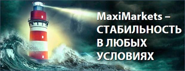 MaxiMarkets брокер