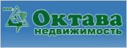 Октава-Недвижимость