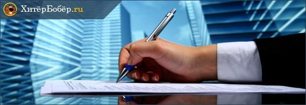 Регистрируем коммерческую недвижимость