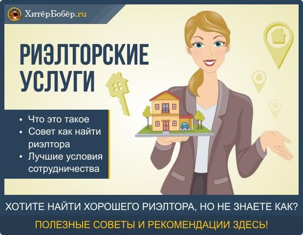 Подать объявления по кредитам москва