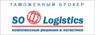 So Logistics
