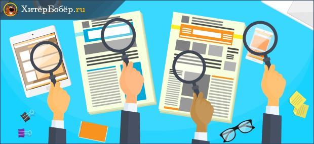 Как найти адвоката по гражданским делам