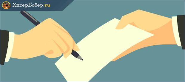Когда можно оспорить результаты почерковедческой экспертизы