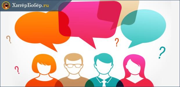 Определение количества участников разговора