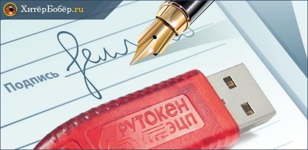 Подготовка отчетности для сдачи в налоговые органы