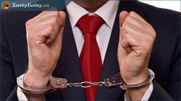 Как вернуть долг с юридических лиц