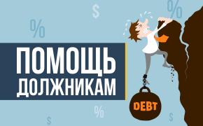 Кредит в банке топ банков