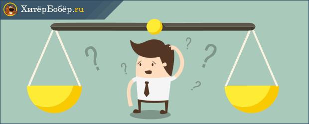 Преимущества и недостатки взыскания задолженности