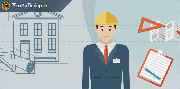 Что включают в себя кадастровые работы — 7 основных этапов проведения кадастровых работ + 4 полезных совета как выбрать надёжную компанию по предоставлению кадастровых услуг