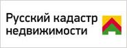 русский кадастр недвижимости