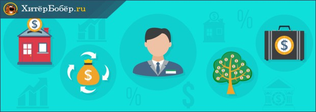 Как открыть инвестиционный вклад
