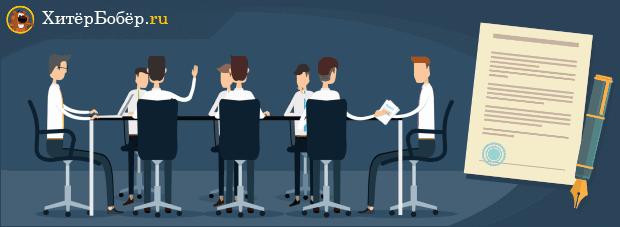 Изображение - Как образуется комитет по трудовым спорам на предприятии и как туда обратиться Kak-rabotaet-komissiya-po-trudovym-sporam