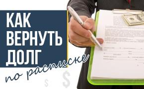 Оформление по договору или трудовой книжке