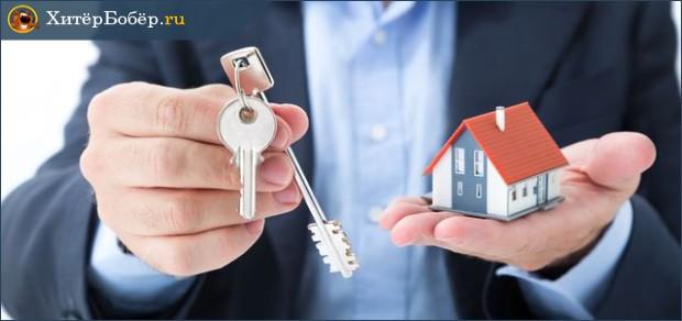 Помощь в оформлении сделок с недвижимостью