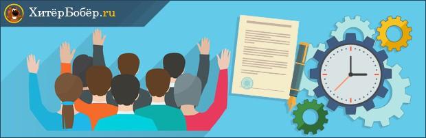 Изображение - Как образуется комитет по трудовым спорам на предприятии и как туда обратиться Vynesenie-verdikta