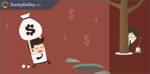 информация об активах должника