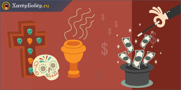нестандартные способы возврата долгов