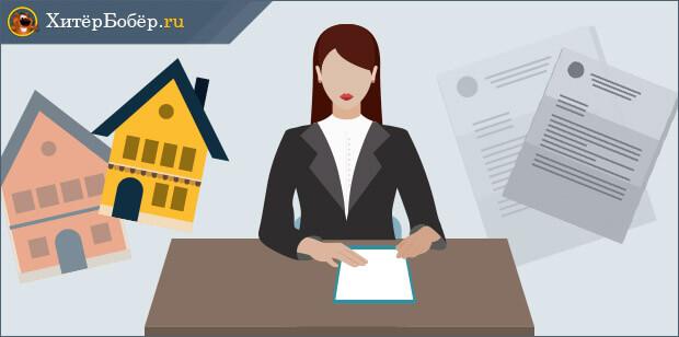 обращаемся в службу государственной регистрации по месту жительства
