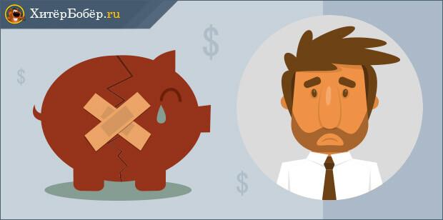 оформляйте банкротство