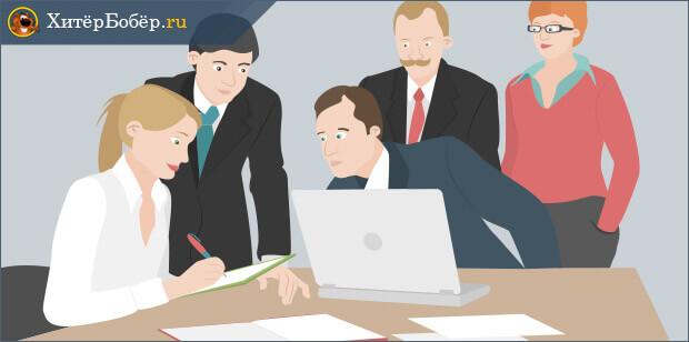 сделки с изменением состава собственников