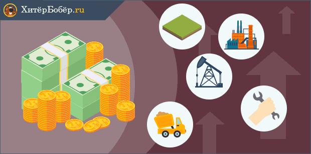 Что такое основной фонд предприятий