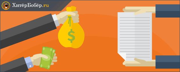 Как инвестировать в ПИФ