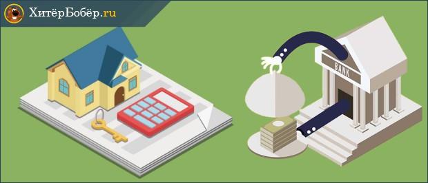 Когда необходимо проведение оценки рыночной стоимости недвижимости