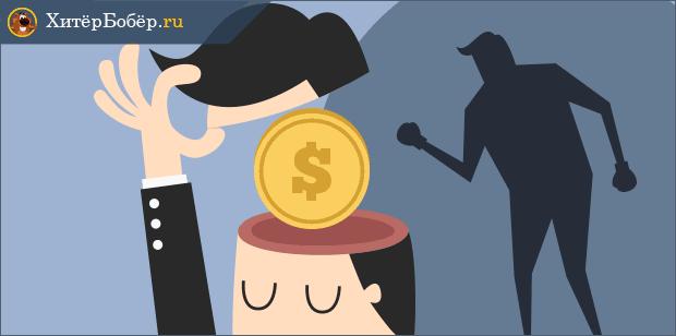 Контроль оплаты труда работников
