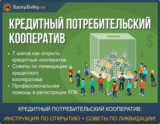 Займы в Белгороде - Микрозаймы онлайн в Белгороде - Онлайн