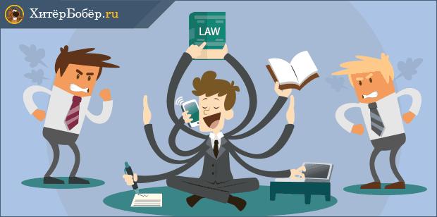 Кто такой юрист по трудовым спорам