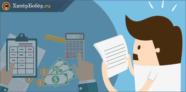 При необходимости определения размера налога