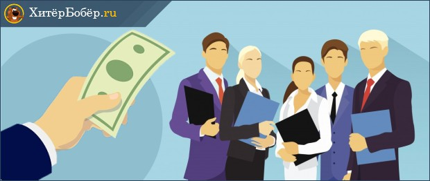 Сотрудничество с коммерческими компаниями по оказанию услуг