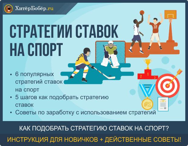 Советы от профессионалов ставок на спорт новые ставки транспортного налога москва 2007