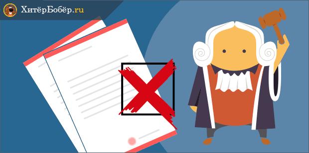 Что такое представительство в арбитражном суде