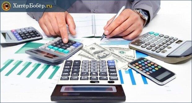 Контроль реструктуризации долгов