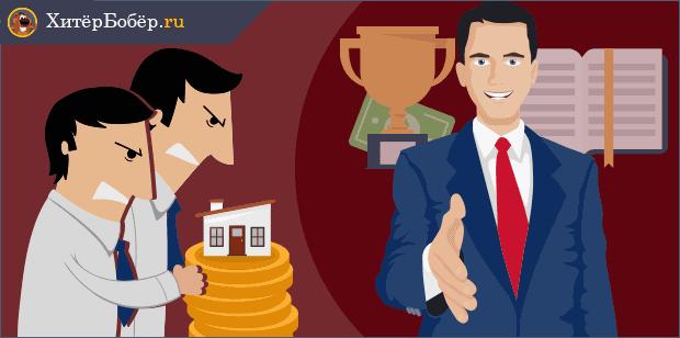 Наследственные споры — 7 шагов рассмотрения и разрешения наследственных дел в судебной практике + профессиональная помощь в оформлении наследства