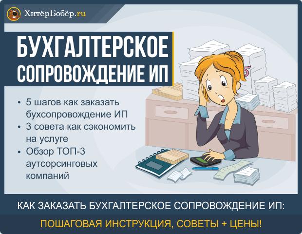 заявление на регистрацию ип нужно ли у нотариуса