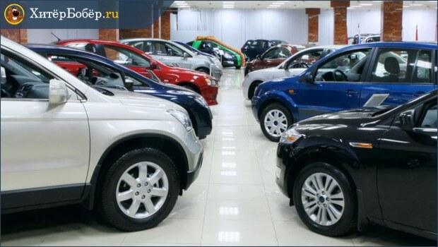 Как выбрать автомобиль и автосалон