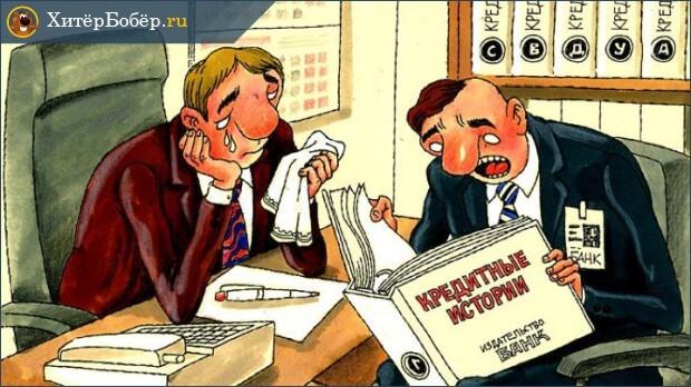 Почему могут отказать в выдаче автокредита