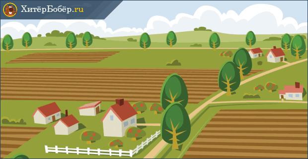 Земельные споры — порядок рассмотрения земельных вопросов в судебной практике: 7 основных этапов + варианты разрешения земельных споров