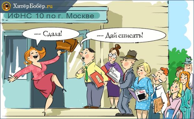 Абонентское бухгалтерское обслуживание — пошаговая инструкция как заказать за 5 шагов + порядок действий при некачественном обслуживании