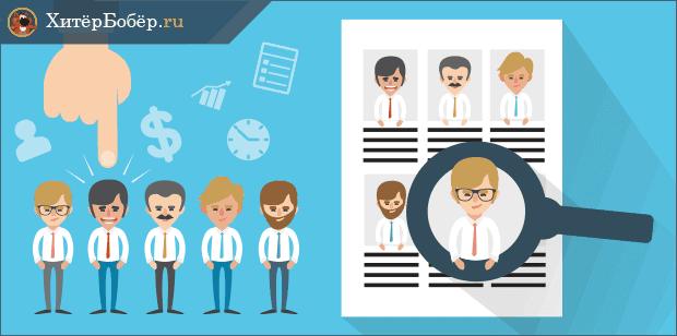 Корпоративный юрист — как выбрать адвоката по корпоративному праву: 5 простых шагов + профессиональные услуги практикующего юриста по корпоративным спорам
