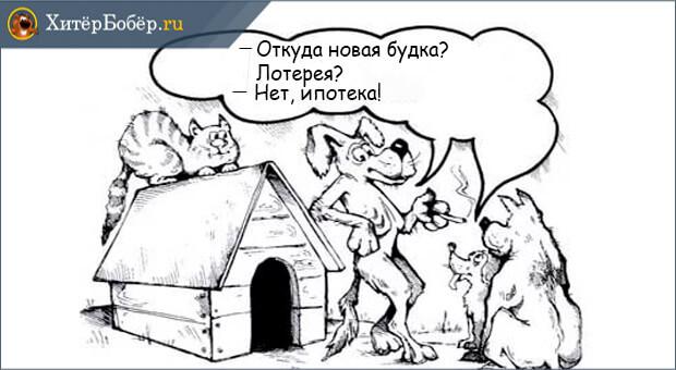 Акции по ипотеке