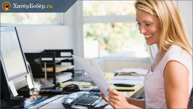 кредит для ип процентная ставка оформить онлайн заявку на кредит в хоум кредит банке на карту