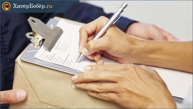 Доставка кредитки на дом