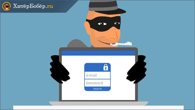 Если украли данные с кредитки
