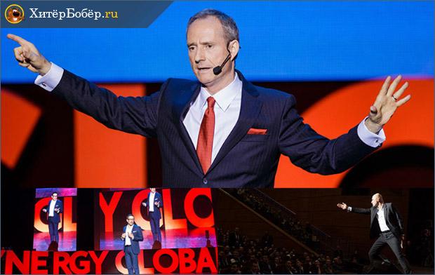 Фото 1 с прошлых форумов Synergy Global Forum
