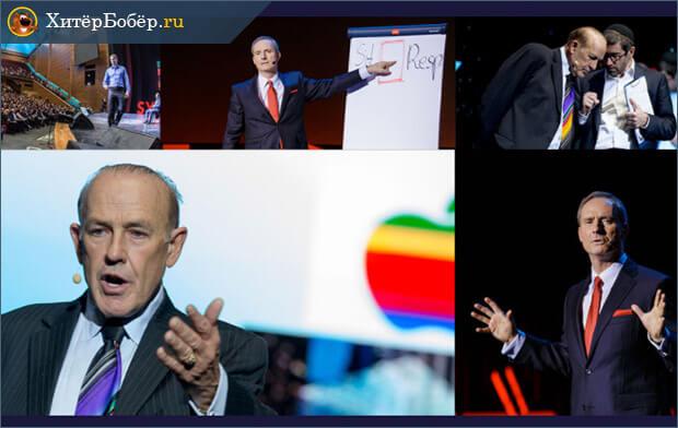 Фото 2 с прошлых форумов Synergy Global Forum
