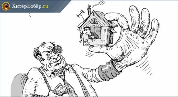 Срочные займы под залог квартиры, частного дома или земли